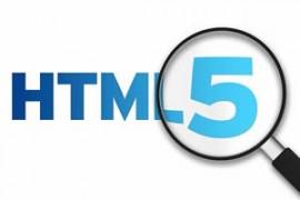详细讲解如何避免常见的6种HTML5错误用法