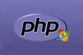 PHP语言包下载安装与如何搭建PHP运行环境配置的教程