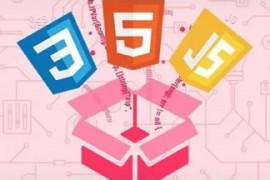简述移动前端开发与PCweb前端开发有什么关系与区别