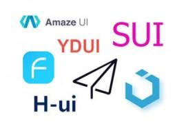 使用几款流行的web前端UI框架开发移动端项目
